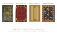 Donegal Carpets   Alimadia Gallery