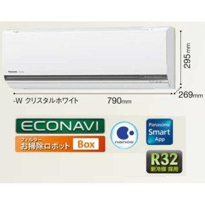 Инверторен климатик PANASONIC, модел:CS-225CGX ECO NAVI-0