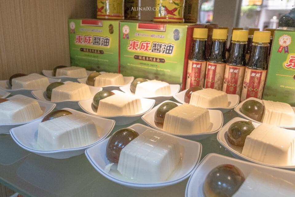 【臺北美食】 巧之味手工水餃 |好吃的干貝水餃有綠藻皮 - Alina 愛琳娜 嗑美食瘋旅遊