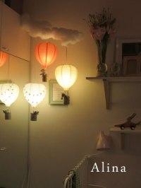 Magical light | Alina