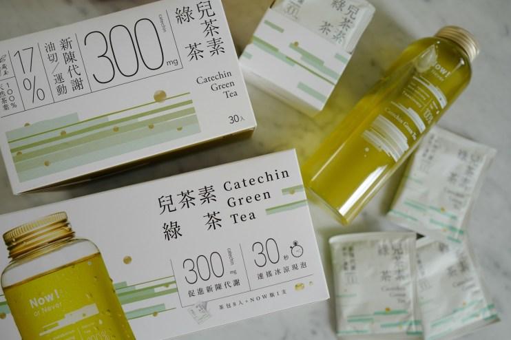 【團購】網評超高的好茶-Teascovery發現茶