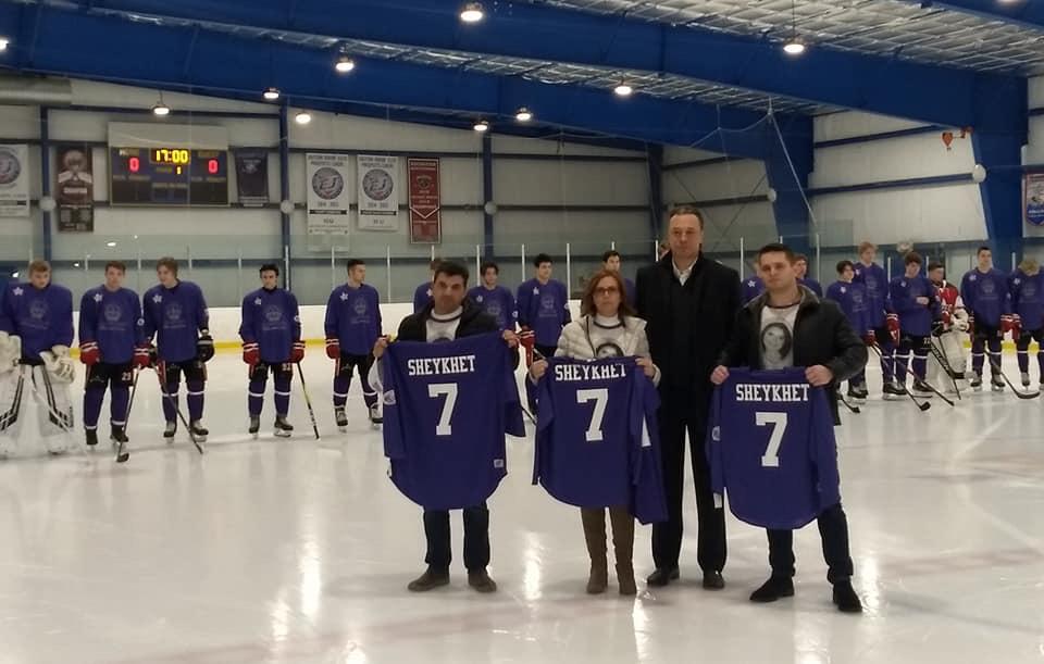 Esmerk Stars AAA Hockey Club