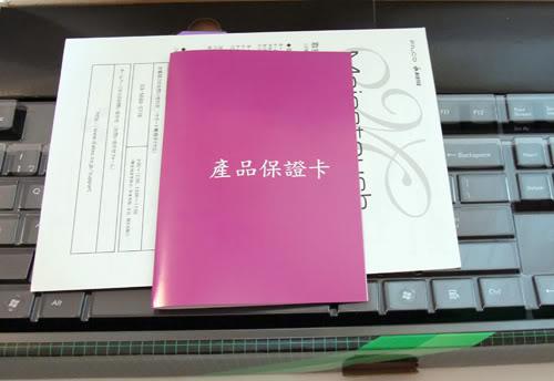 FILCO FKB104M/CB 茶軸機械式鍵盤開箱   Alinn.繪本