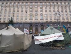 """Commandant's office"" of Kiev against the City Hall of Kiev"
