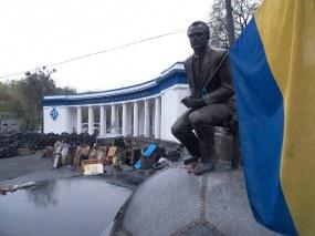 Memorial to Valeriy Lobanovsky