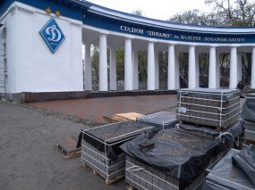 Entrance to the Lobanovsky's stadium at Institutskaya street is restoring