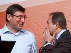 Yuri Lutsenko and Mykola Tomenko