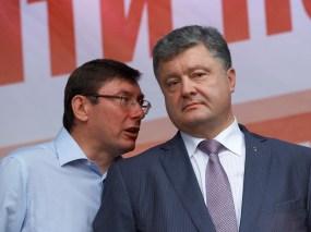 Yuri Lutsenko and Petro Poroshenko