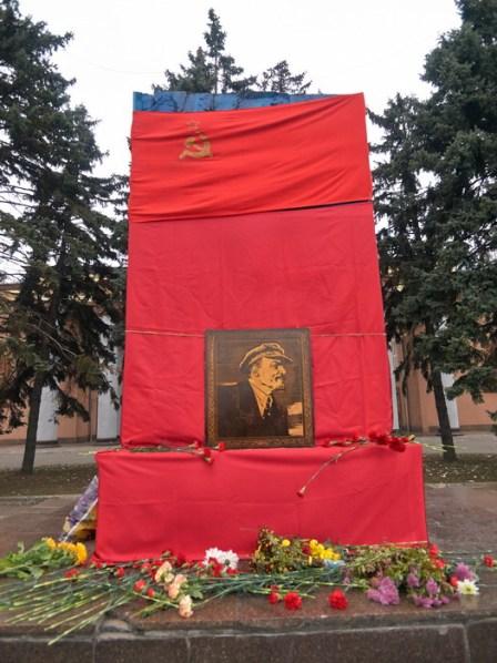 Former Lenin's monument