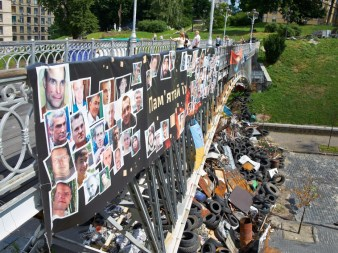 Pictures of зeople who have been killed during Euromaidan