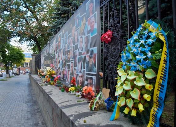 Memorial wall at Hrushevskogo St.