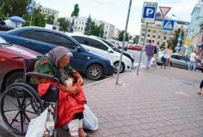 At Kontraktova Square
