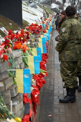 Wall of Remembrance at Instytutska street.