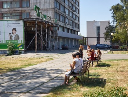 People near destroyed Privatbank office