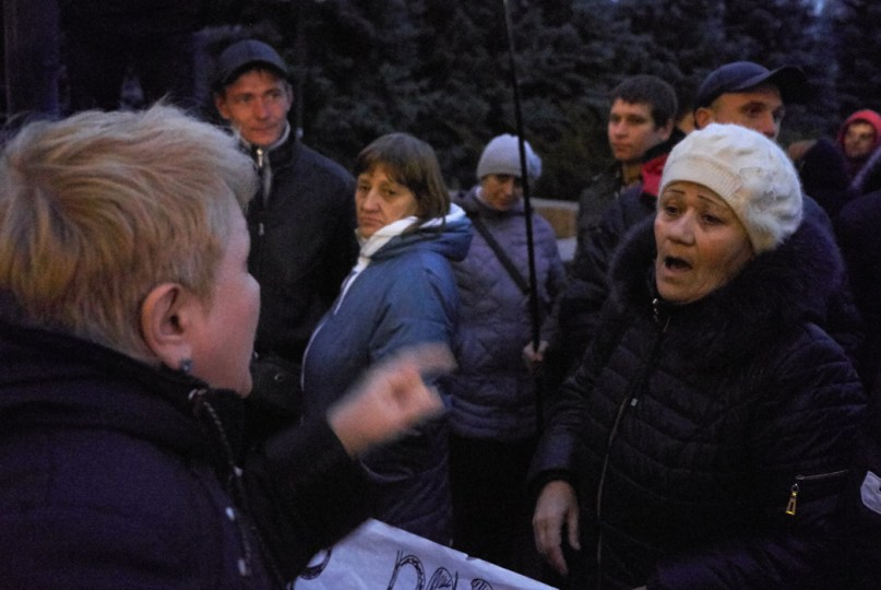 Dispute between supporters and opponents of Yuri Vilkul