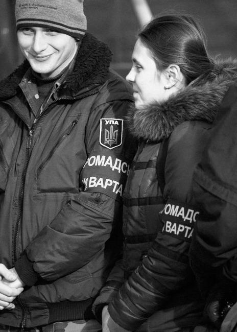 Public Guard