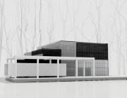 Zgrada rektorata u Novom Sadu - bočna strana