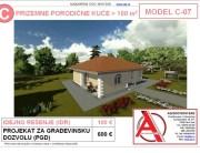 MODEL C-07, gotovi projekti vec od 50e, projekti, projektovanje, izrada projekata, house design, house ideas, house plans, interior design plans, house designs, house