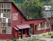hiroshi-nakamura-NAP-architects-kamikatz-public-house-micro-brewery-japan-designboom-1800