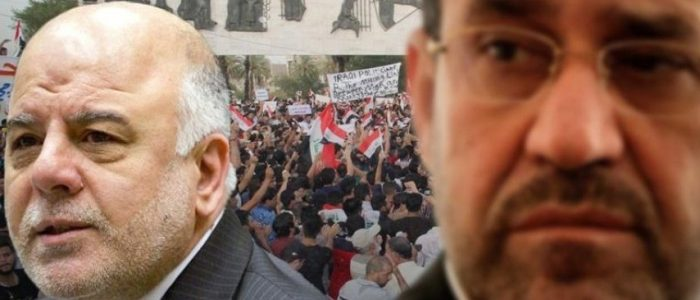 "Abadi: Maliki will stand before the court soon on charges of ""high treason"""