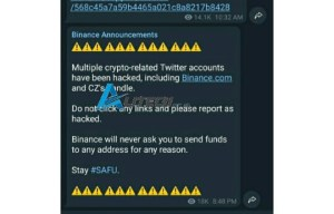 Binance telegram