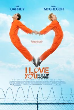 i_love_you_phillip_morris_ver7