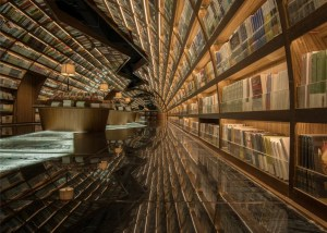 5 amazing book oases in China - Zhongshuge bookstore in Yangzhou