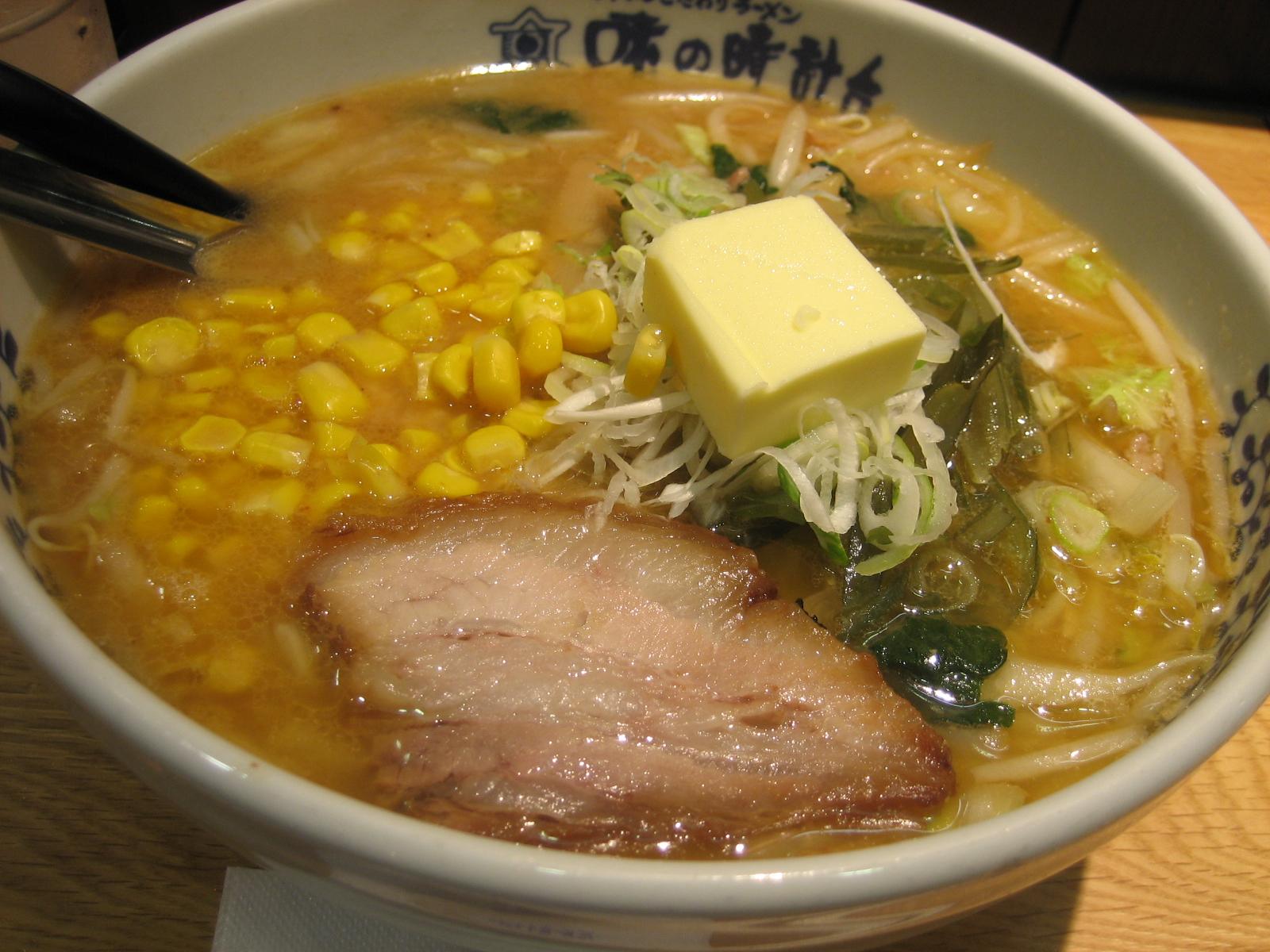 Recipe Wanted Japanese Ramen A Little Taste Of