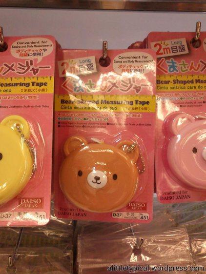 Cute animal measuring tapes.