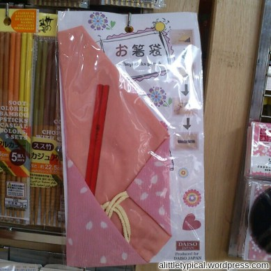 Chopsticks bag.