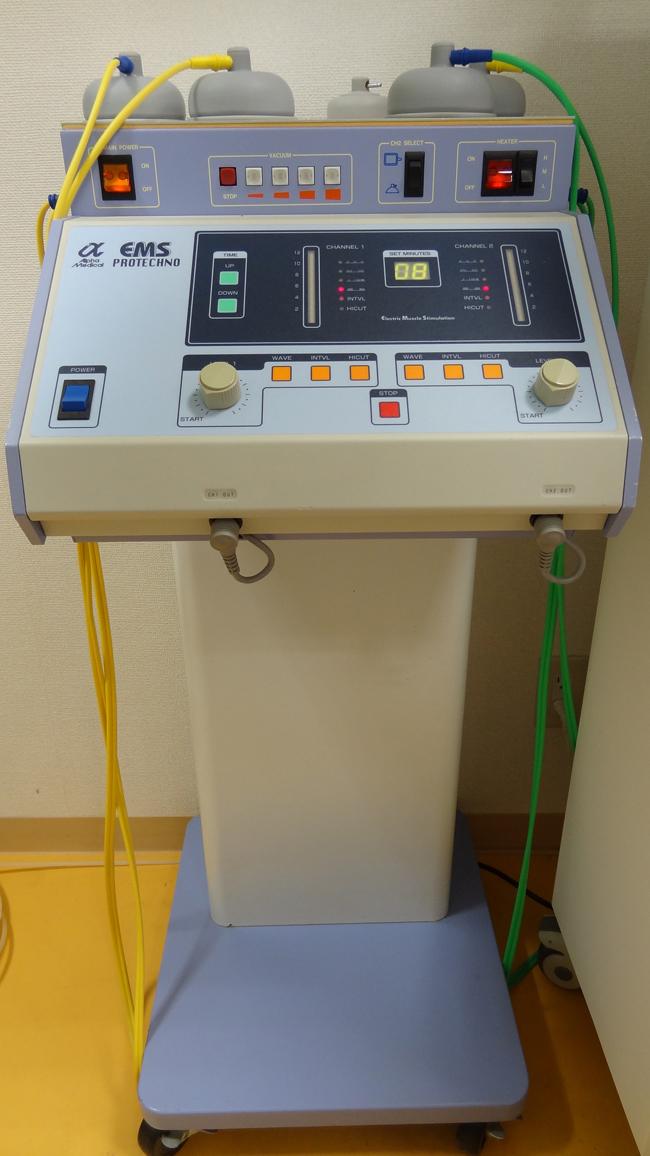 中山整骨院 PROTECHNO EMSの写真