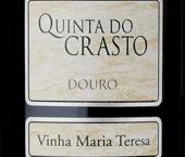 Vinha Maria Teresa 2009
