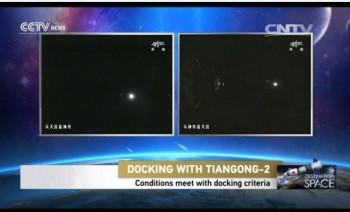 Docking Tiangong-2
