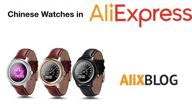 How to find Cheap Watches in AliExpress better than