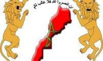 أسرار الوحدة المغربية