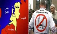 الانتخابات بهولندا تؤجج العنصرية ضد المغاربة