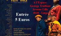 """عرض مسرحية """"آش داني"""" بمدينة  لييج البلجيكية"""