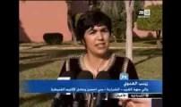 أول امرأة في منصب والي في المغرب