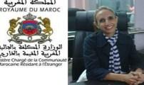 جمعية الباحثين الأجانب والوزارة المكلفة بالهجرة تنظمان زيارة للمغرب لفائدة مغاربة العالم