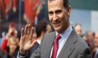 """الأمير فيليبي سيتوجه """"قريبا"""" إلى المغرب بعد إعلانه ملكا لإسبانيا"""