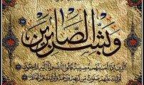 خالص العزاء لأخينا وعلي محمد في وفاة والده الكريم .