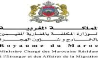 منح جامعية لفائدة الطلبة المعوزين ابناء الجالية المغربية المقيمة بالخارج برسم السنة الاكاديمية 2014- 2015.