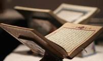 ارتفاع مبيعات القرآن بفرنسا 5 أضعاف بعد أحداث باريس
