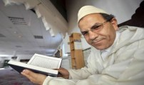 اتحاد مساجد فرنسا يطالب بفتح معهد محمد السادس لتكوين الأئمة ببلاد نابليون