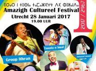 """جمعية حوار و المسرح البلدي باوتريخت تنظم """"مهرجان الثقافة الأمازيغية """"بهولندا"""""""