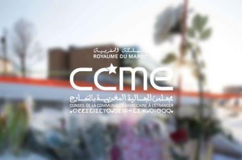 مجلس الجالية المغربية بالخارج يدين هجوم برشلونة الإرهابي.