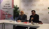 الدكتور مصطفى المرابط يلقي محاضرة قيمة ببروكسيل بدعوة من منتدى بروكسيل للحكمة و السلم العالمي.