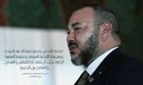 مجلس الجالية المغربية في الخارج يرصد اهتمام الصحافة الدولية برسالة الملك محمد السادس إلى ترامب.