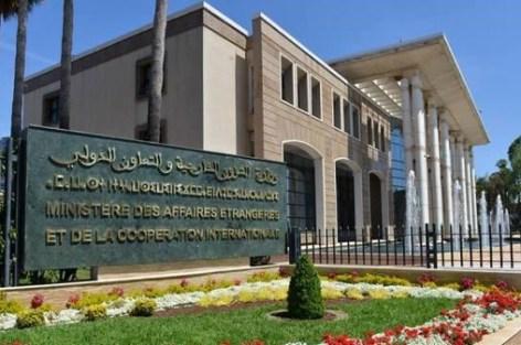 المملكة المغربية تدين الهجوم الأمريكي ضد سوريا.