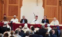 رئيس المجلس الأوروبي للعلماء المغاربة يشارك في حفل افتتاح المركز الإسلامي المغربي مسجد الهجرة بمدينة ليدن الهولندية.